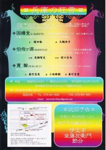 20181013minatogawa2