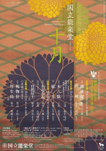 201810kokuritsu1