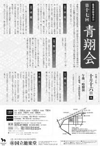 20181016kokuritsu12