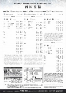 20181027otsuki2